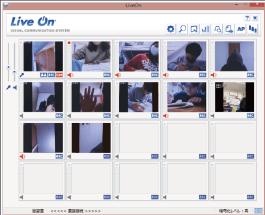 オンライン授業風景